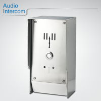 3G Audio Intercom