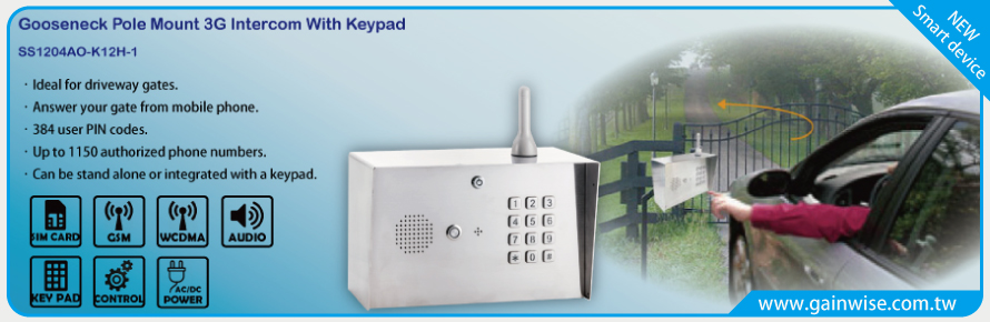 Gooseneck Pole Mount 3G Intercom With Keypad